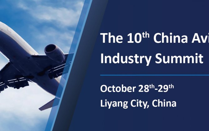 10th China Aviation Industry International Summit - Shanghai, Tianmu Lake