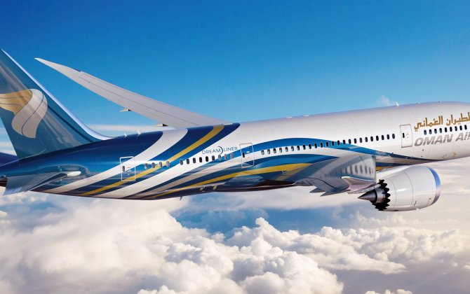 Oman Air rehearses emergency response plan