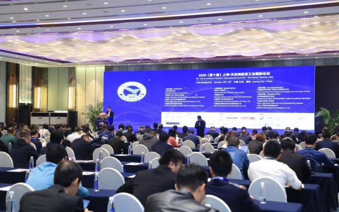 Promoting the Future Development of Civil Aircraft Informatization in China