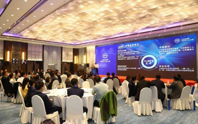 4th Annual Civil Helicopter Industry International Forum Was Successfully Held