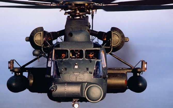 Super Stallion Helicopter Crash Blamed on Engine with History of Problems