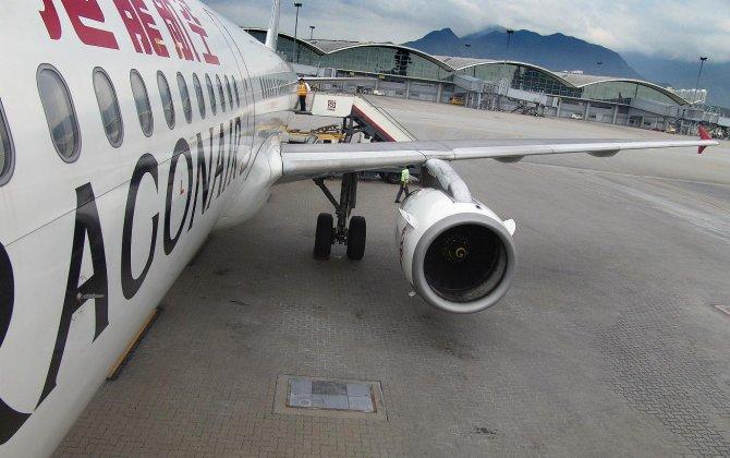 Hong Kong-Bound Dragonair Flight Diverted to Xiamen Due to Air Conditioning Problem