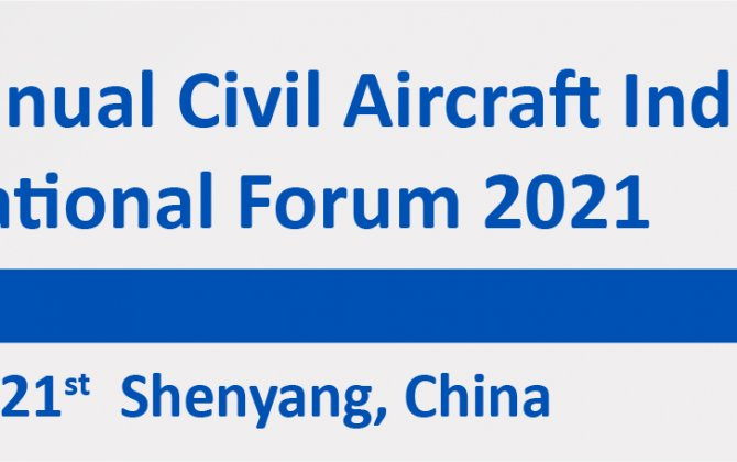 11th Annual Civil Aircraft Industry International Forum 2021