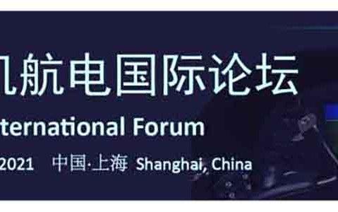 10th Annual Civil Avionics International Forum