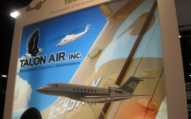 Long Island Republic Airport Gets Third FBO