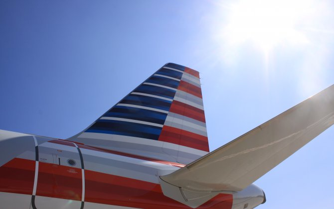 American Airlines to Build New Headquarters Facility