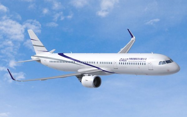 40 additional A321neo aircraft for CALC