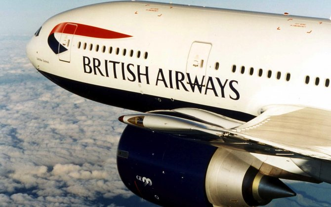 British Airways #DoTheStrictly
