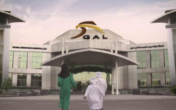 GAL and Airbus Helicopters renew services partnership to support the UAE Armed Forces