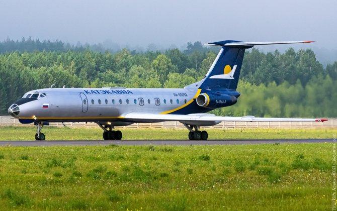 Russia's UTair completes sale of Katekavia subsidiary
