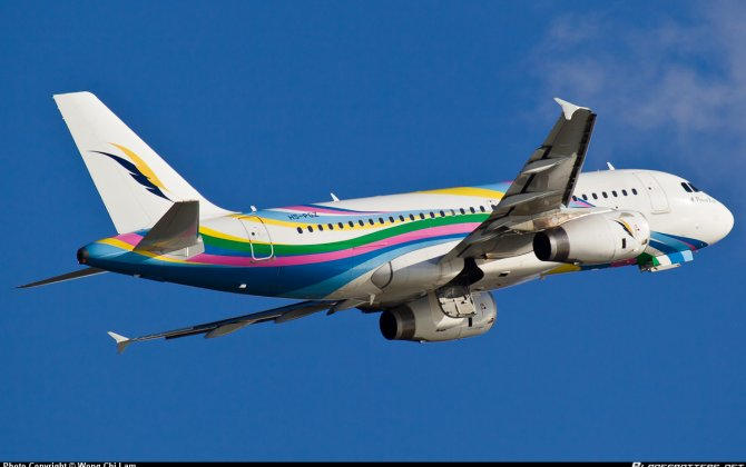 Bangkok Airways Flight Delayed Following Bomb Hoax