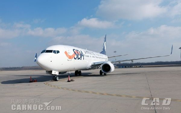 Shandong Airlines Welcomes Its 90th Aircraft