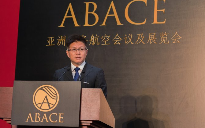 ABACE 2017  Makes Shanghai The World's Business Aviation Centre This Week