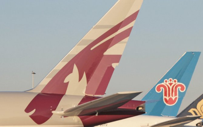 Acquisition Of 5.00% Of China Southern Airlines by Qatar Airways