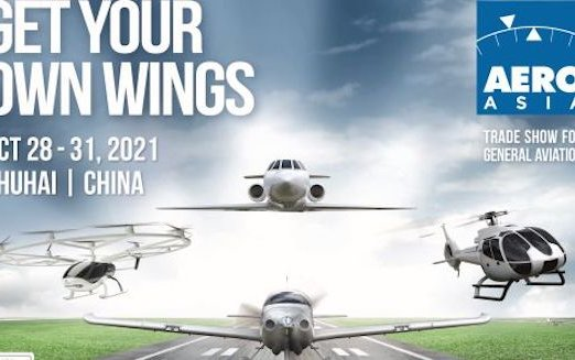 AERO ASIA will take place for the first time on 28-31 October 2021 in Zhuhai