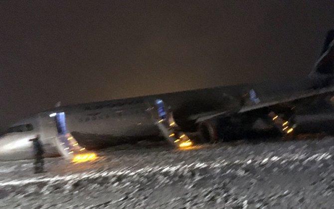 Aeroflot Airbus A321 veers off runway