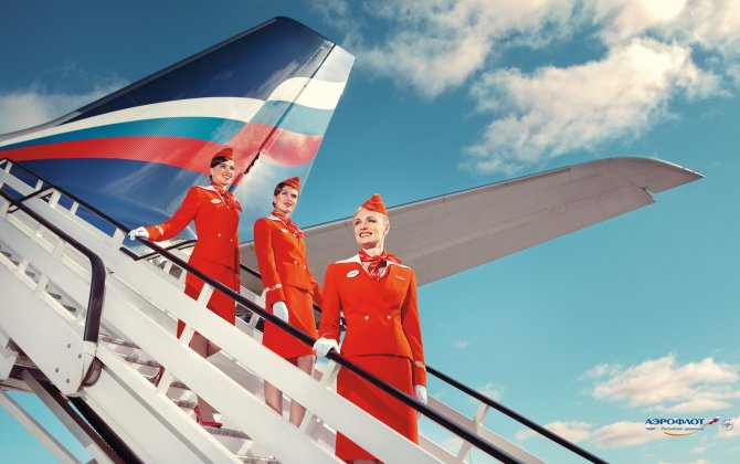 Aeroflot announces results of AGM 2016
