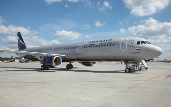 Aeroflot Expands Fleet with Four New Airbus A321s
