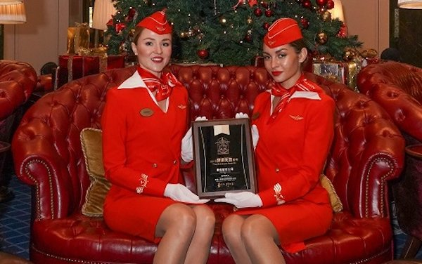 Aeroflot named Best China-Europe Transit Airline