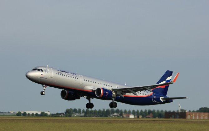 Aeroflot receives Airbus A321 – 5th aircraft delivered by AviaAM Financial Leasing China