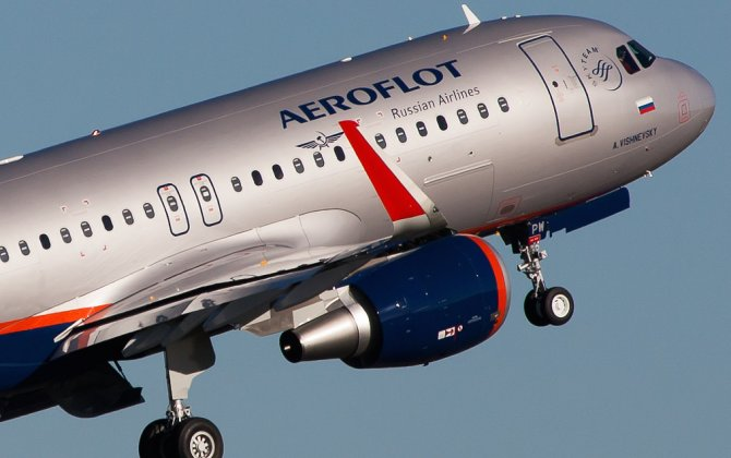 Aeroflot to start evacuating Russians from Turkey on July 17