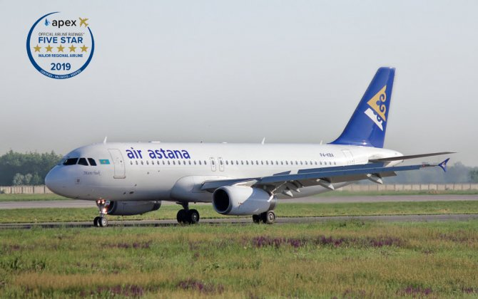 Air Astana receives Five Star Airline Rating at APEX Awards