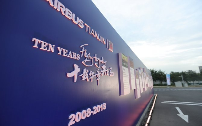 Airbus' China assembly facility marks 10 years of quality manufacturing for A320 Family jetliners