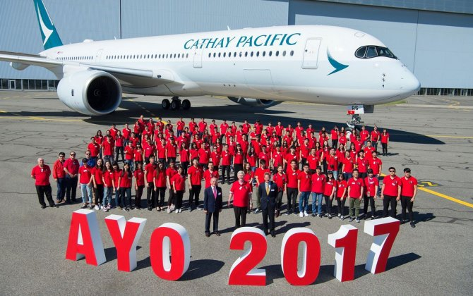Airbus hosts Asian Youth Orchestra in Toulouse