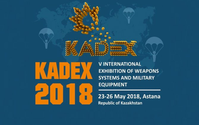 Airbus is Strategic Partner at KADEX-2018