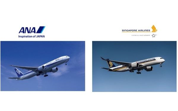 All Nippon Airways and Singapore Airlines deepen the partnership