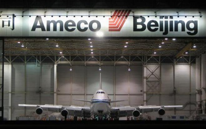 Ameco Bejing Upgrades Completions and Service Capabilities