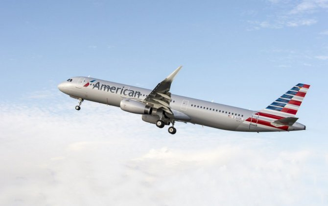 American Airlines is first retrofit customer for Airbus' new Airspace XL luggage bins on its A321 fleet