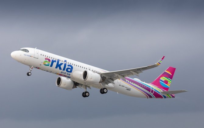 Arkia Israeli Airlines takes delivery of world's first A321LR