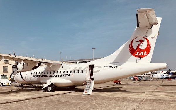ATR delivery flight - from Toulouse to Kagoshima in 7 stops