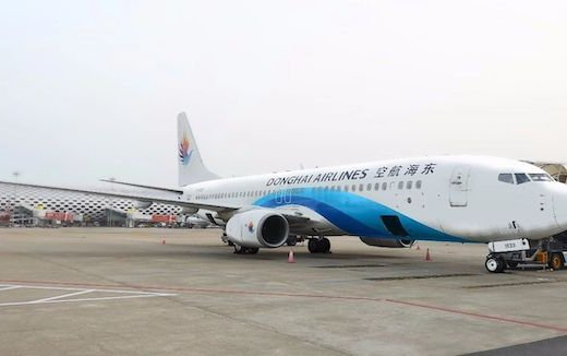 AviaAM Financial Leasing China Acquires Boeing 737-800 with Lease Attached