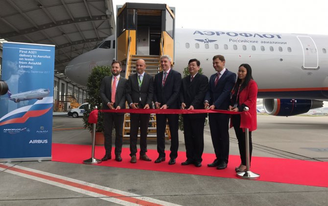 AviaAM Financial Leasing China concludes $500 million Aeroflot project