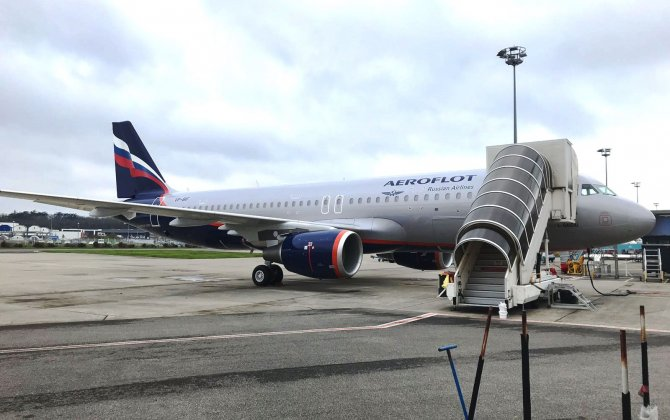 AviaAM Financial Leasing China delivered three brand new Airbus A320 aircraft to Aeroflot - Russian Airlines