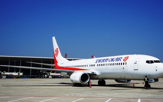 AviaAM Financial Leasing China delivers brand new Boeing 737 to Okay Airways