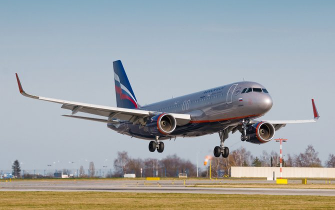 AviaAM Financial Leasing China has announced the delivery of 4th Airbus A320 family aircraft to Aeroflot