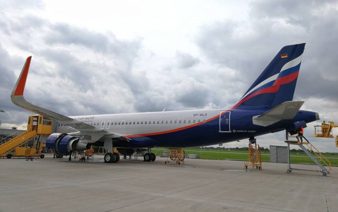 AviaAM Leasing arranges the delivery of Airbus A320 to Aeroflot by SkyCo International Financial Leasing