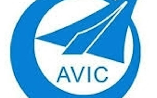 AVIC CABIN SYSTEMS strengthens FACC's Interior division