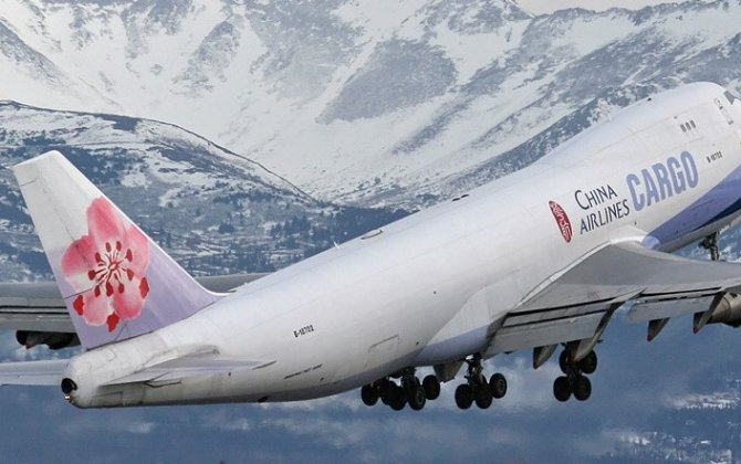 Avinco awarded exclusive remarketing mandate from China Airlines to place 3x B747-400F
