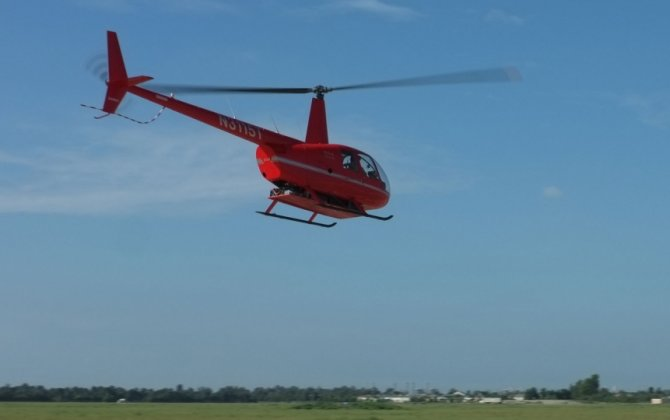 Battery-powered R44 Flies