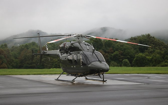 Bell announces the delivery of Bell 429S to Jamaica defense Force