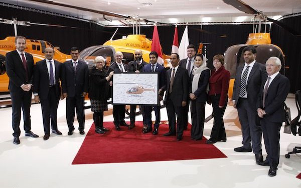 Bell delivered First Bell 505 to Horizon International Flight Academy