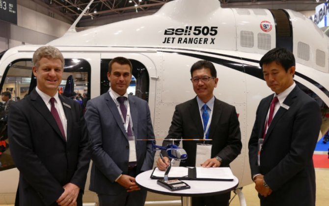 Bell Helicopter announces Japanese launch customer for Customer Advantage Plans