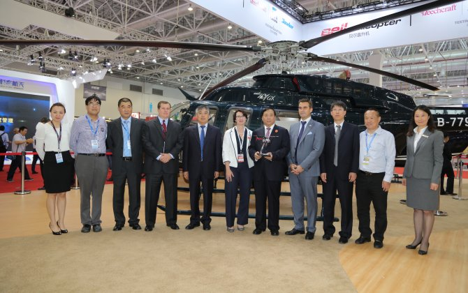 Bell Helicopter, Shaanxi Aviation Industry Development Co. Ltd. and Xi'an Helicopter Company Ltd. sign agreement