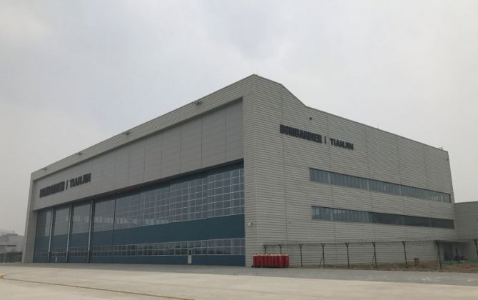 Bombardier BA & Tianjin Airport Economic Area Inaugurate Business Jet Service Centre in Tianjin