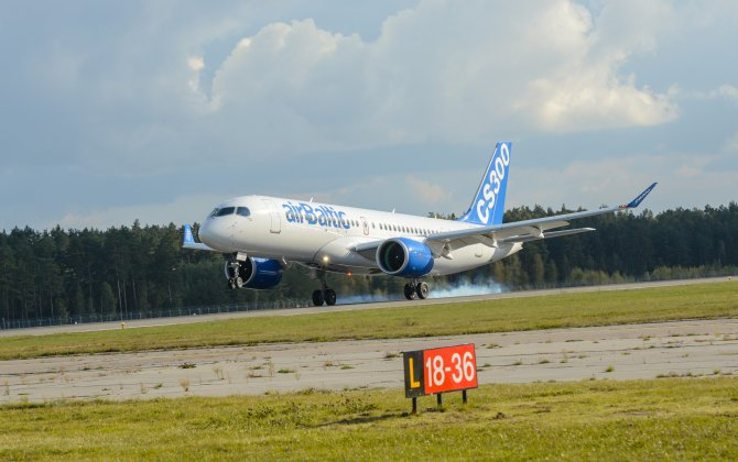 Bombardier C Series Aircraft Makes Its China Debut