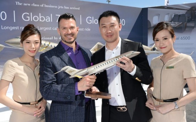 Bombardier Signs Letter of Intent with HK Bellawings Jet Limited for up to 18 Global 6500 and Global 7500 Aircraft